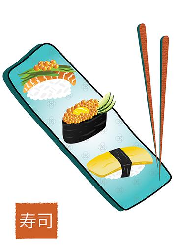 cards_sushiweb